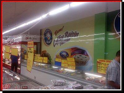 Branding Dindin Campina 2