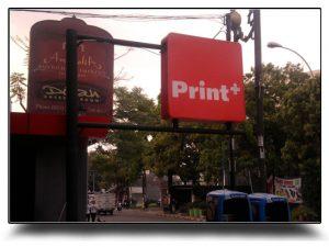 signage papan nama print+